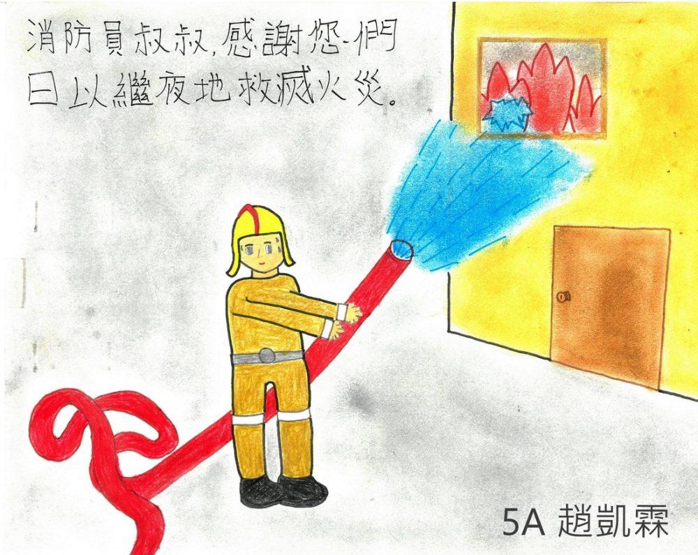 向消防员叔叔致敬